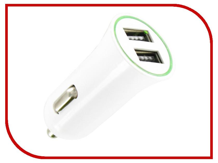 Купить Зарядное устройство Krutoff 2xUSB 2.1/1.0A White 5261