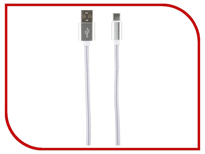 Купить Аксессуар Red Line USB - microUSB 2m Silver УТ000014160