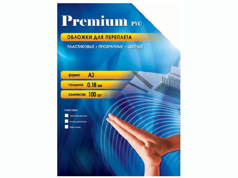 Купить Обложки для переплета Office Kit 100шт пластик Transparent-Blue PBA300180