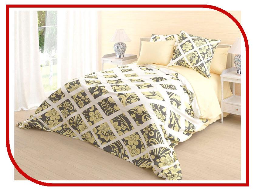 Купить Постельное белье Волшебная Ночь Алярус Sadko Комплект 1.5 спальный Ранфорс 718574, Волшебная ночь