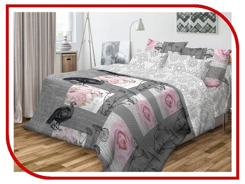 Купить Постельное белье Волшебная Ночь Фьюжн Coco Комплект 1.5 спальный Ранфорс 701974, Волшебная ночь