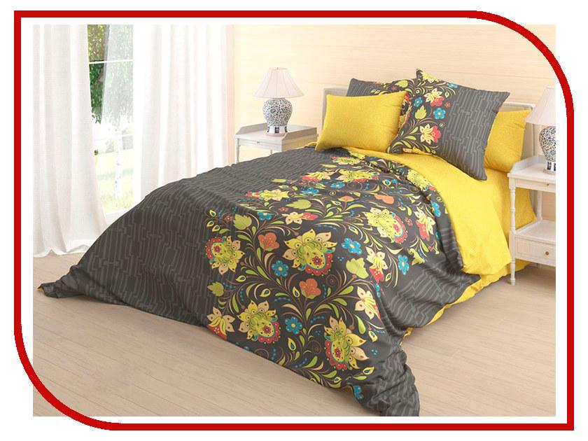 Купить Постельное белье Волшебная ночь Алярус Veles Комплект 2 спальный Ранфорс 718606