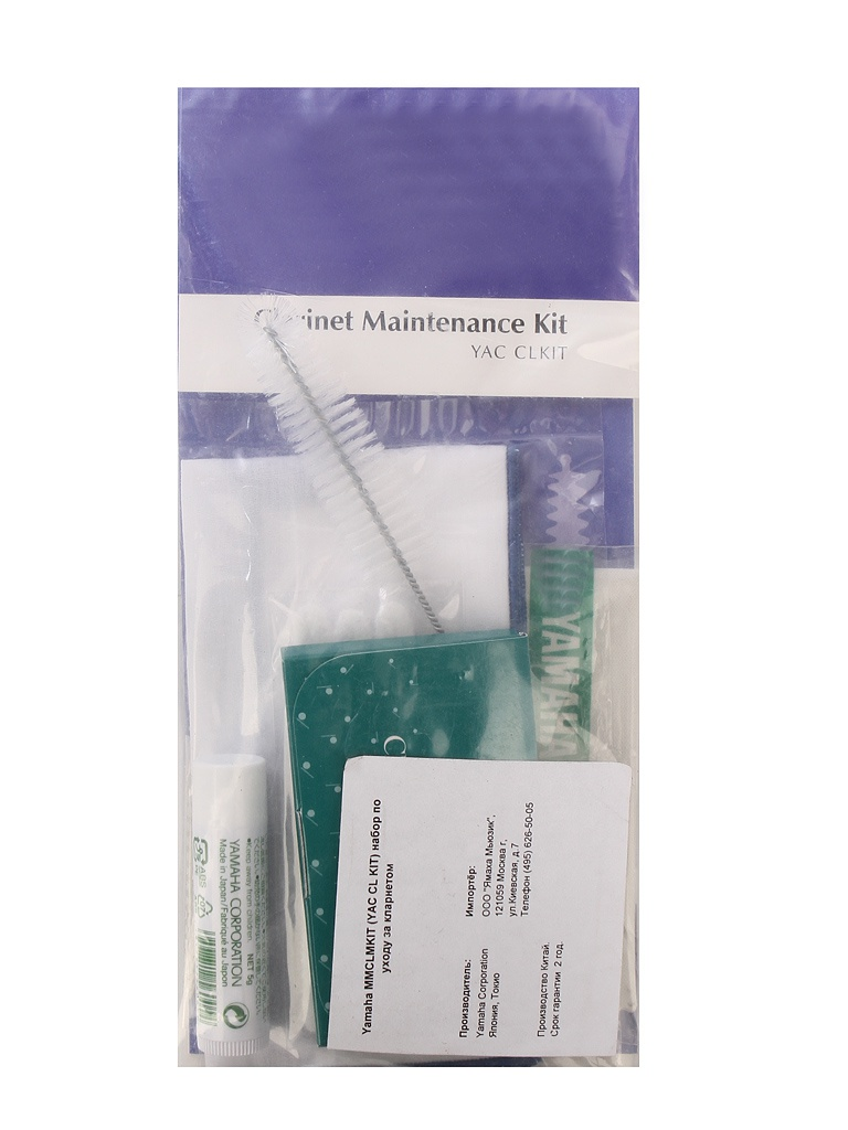 набор магнитных угольников foxweld fix kit 4 Набор по уходу за кларнетом Yamaha MMCLMKIT (YAC CL Kit)