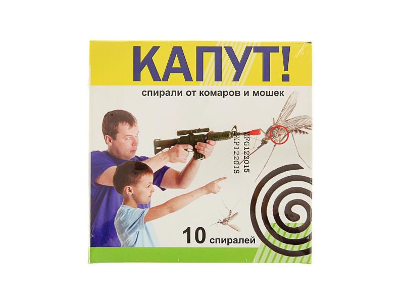 Средство защиты от комаров Ваше Хозяйство Спирали Капут 10шт 1482126