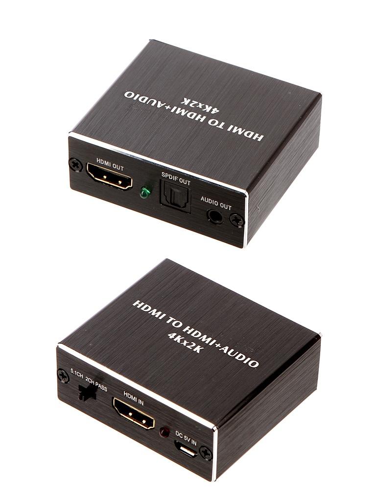 Аксессуар Palmexx HDMI Audio Extractor PX/AY78
