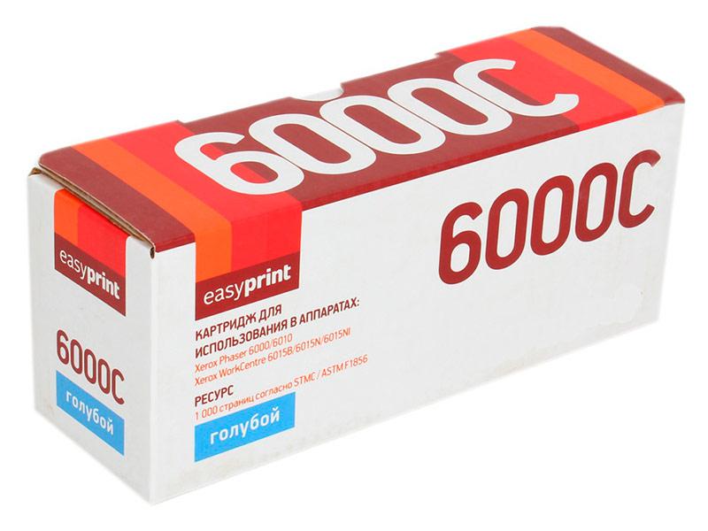Картридж EasyPrint LX-6000C Cyan для Xerox Phaser 6000/6010N/WorkCentre 6015