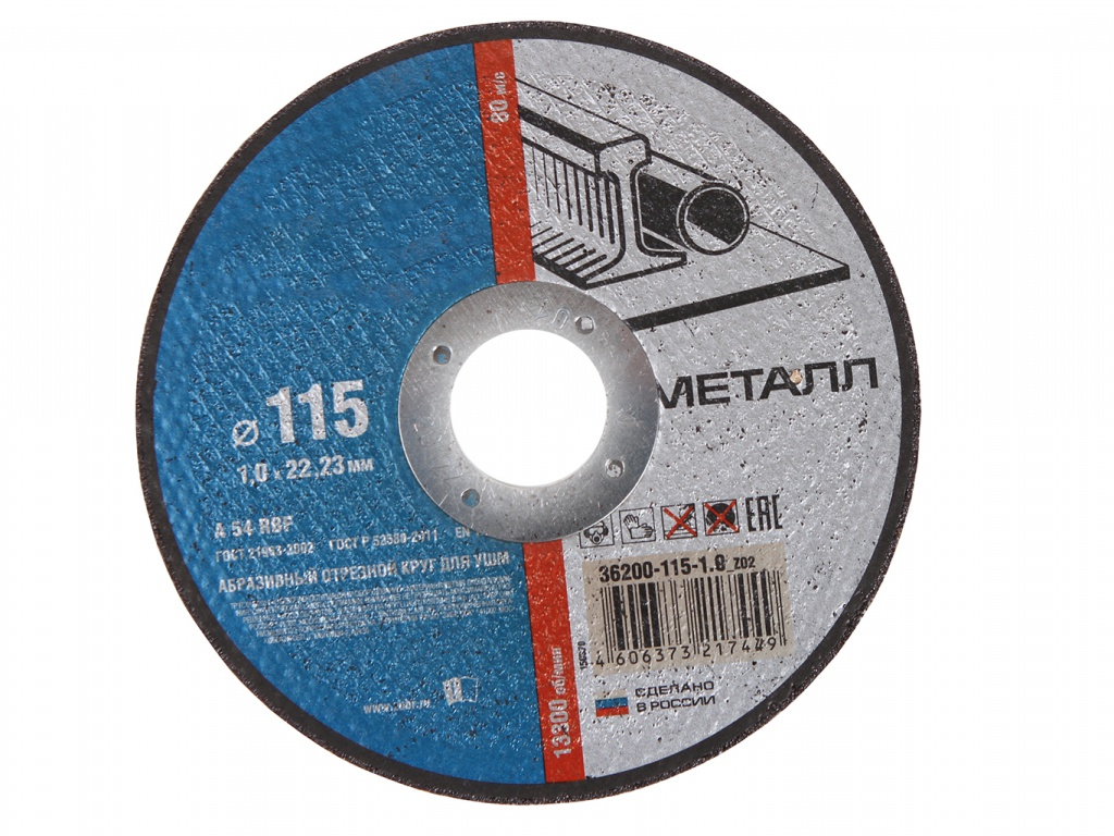 лампа osram h4 12v 60 55w p43t 2шт ultra life 64193ult hcb Диск Зубр отрезной по металлу 115х1.0х22.23мм 36200-115-1.0_z02