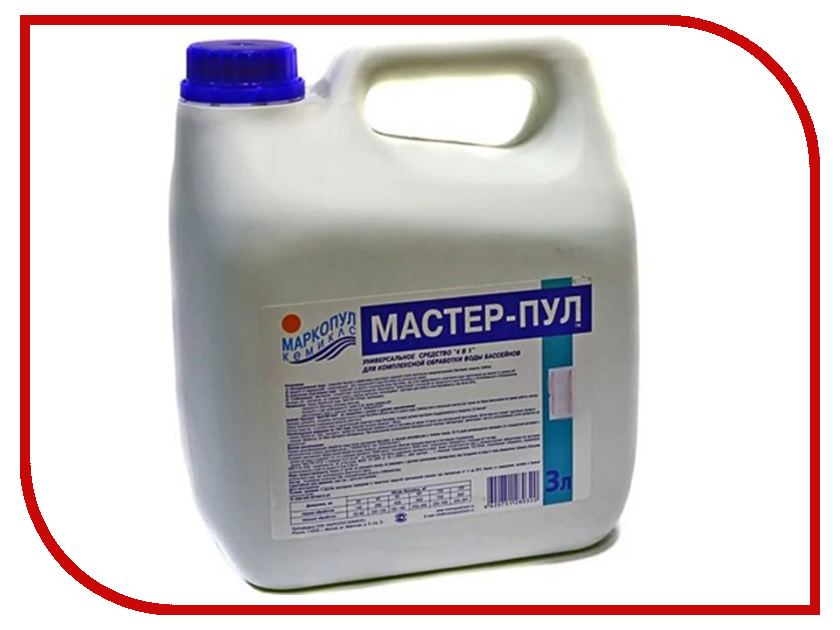 Купить Жидкое безхлорное средство Маркопул-Кэмиклс Мастер-Пул 3л М21