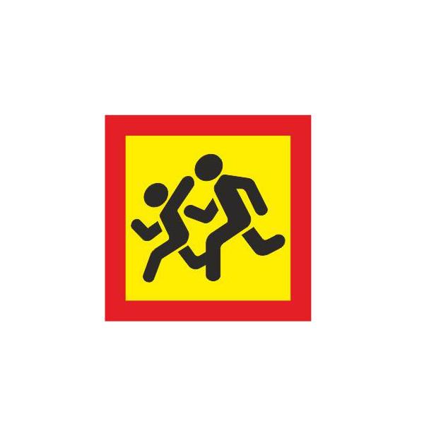 наклейка на авто знак ш шипы треугольная наружная 18x20cm 07145 Наклейка на авто Фолиант Знак Перевозка детей НПД