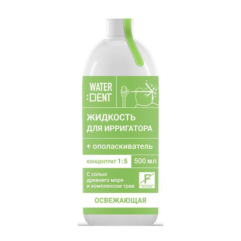 Жидкость для ирригатора Waterdent Фитокомплекс без фтора 500ml недорого