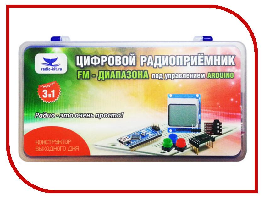 Купить Конструктор Радио КИТ Цифровой FM-радиоприёмник под управлением Arduino RF041