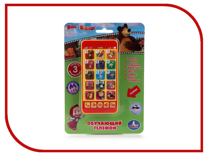 Купить Телефончик Умка Маша и медведь HX2501-R2, УМКА