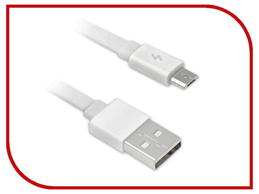 Купить Аксессуар Xiaomi ZMI AL610 USB-MicroUSB 30cm White