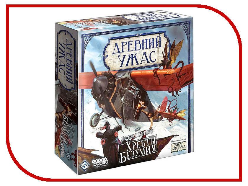 Купить Настольная игра Hobby World Древний ужас Хребты Безумия 1875