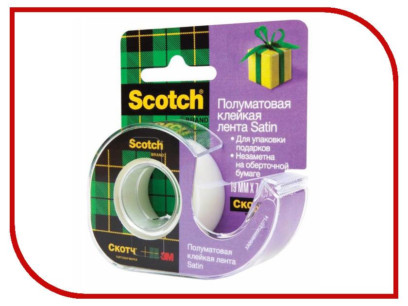 Купить Клейкая лента 3M Scotch Satin 19mm x 7.5m на диспенсере Полуматовая