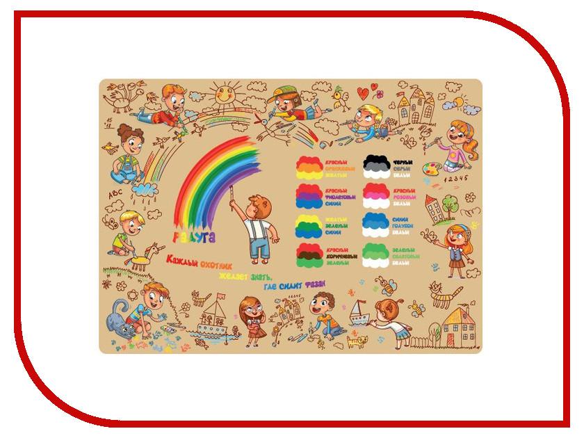 Купить Накладка на стол Silwerhof Радуга 33x46cm 671623