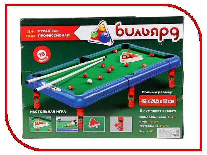 Купить Настольная игра Joy Toy Бильярд 2264