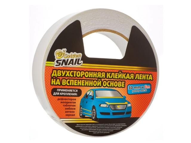 клейкая лента stayer profi 50mm x 5m 1217 05 Клейкая лента Golden Snail Двухсторонняя 30mm x 5m GS 8008
