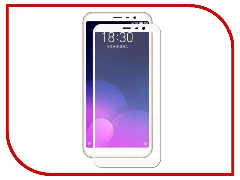 Купить Аксессуар Закаленное стекло для Meizu M6T DF Full Screen mzColor-23 White, DF-GROUP