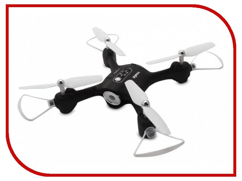Купить Квадрокоптер Syma X23 Black