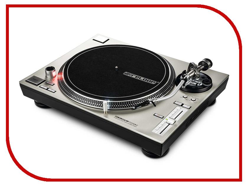 Купить Проигрыватель виниловых дисков Reloop RP-7000 Silver, RP-7000 MK2