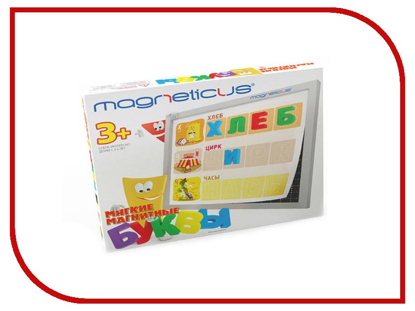 Купить Настольная игра Magneticus Мягкая магнитная азбука Буквы и Звуки OBU-004
