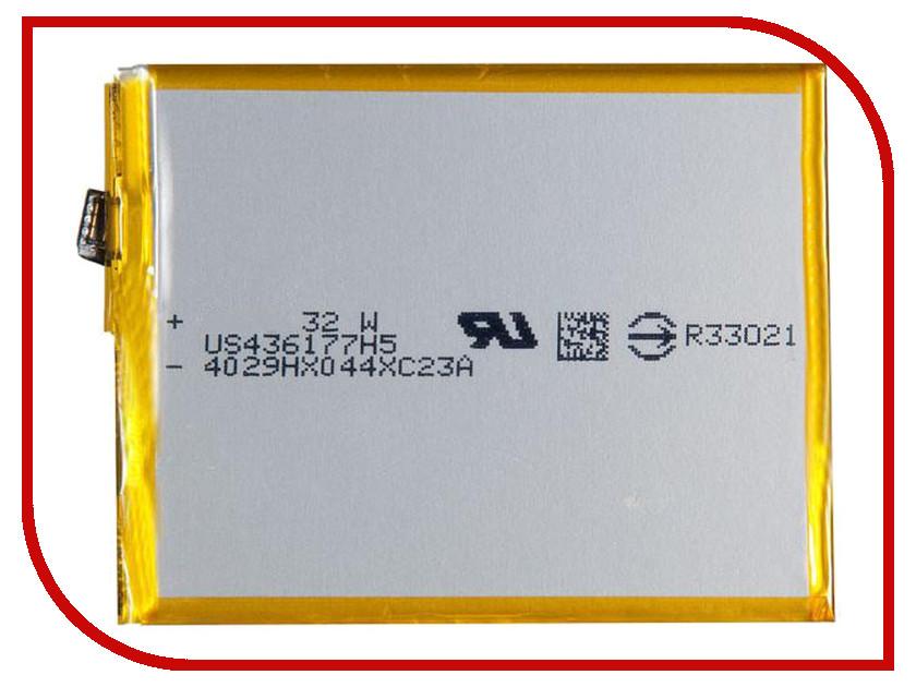Купить Аккумулятор RocknParts Zip для Meizu M2 Note 453879