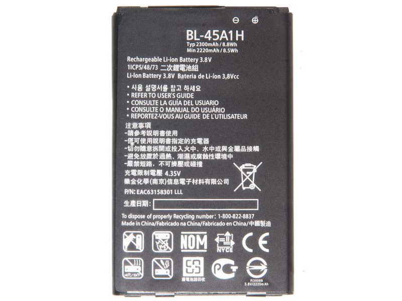 wifi модуль для телевизора lg купить Аккумулятор RocknParts Zip для LG K10 LTE K430DS 515492