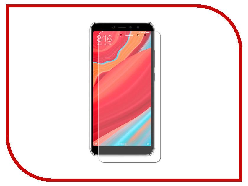 Купить Аксессуар Защитное стекло для Xiaomi Redmi S2 Zibelino TG 0.33mm 2.5D ZTG-XIA-RDM-S2