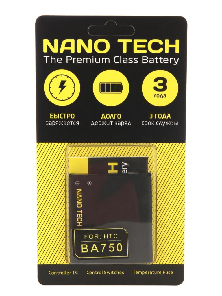 купить аккумулятор для sony xperia t3 Аккумулятор Nano Tech (схожий с BA-750) 1500mAh для Sony Xperia P/Xperia Arc/Xperia Sola/Xperia X12 Acro/LT15i