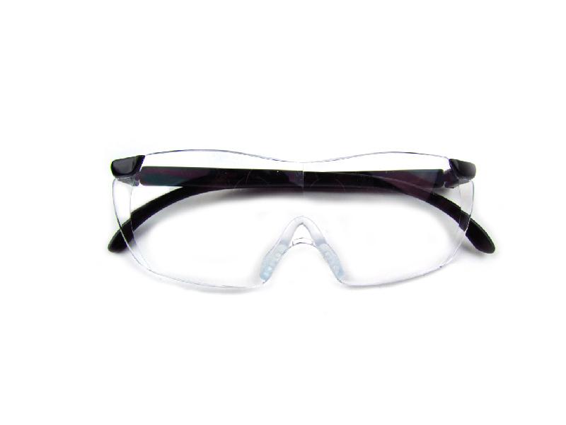 Увеличительные очки As Seen On TV Big Vision