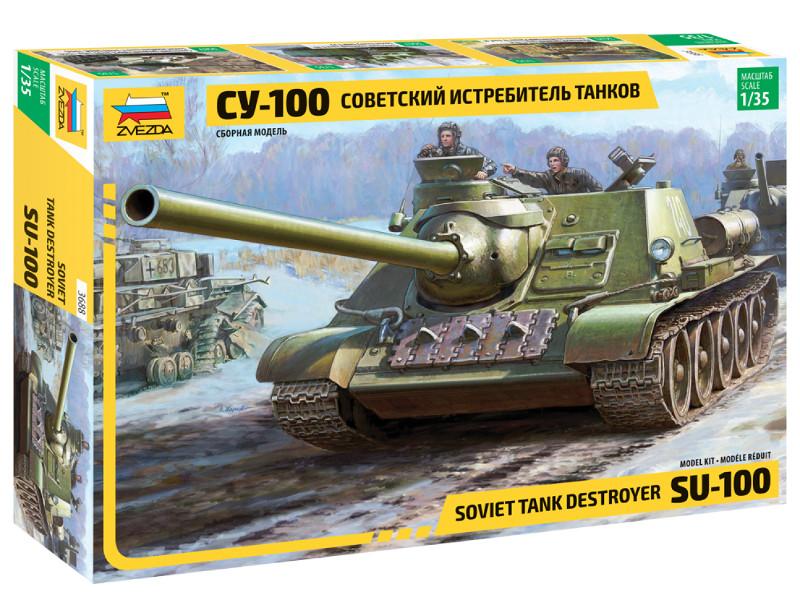 сборная модель zvezda российский многоцелевой истребитель су 30см 7314 Сборная модель Zvezda СУ-100 3688