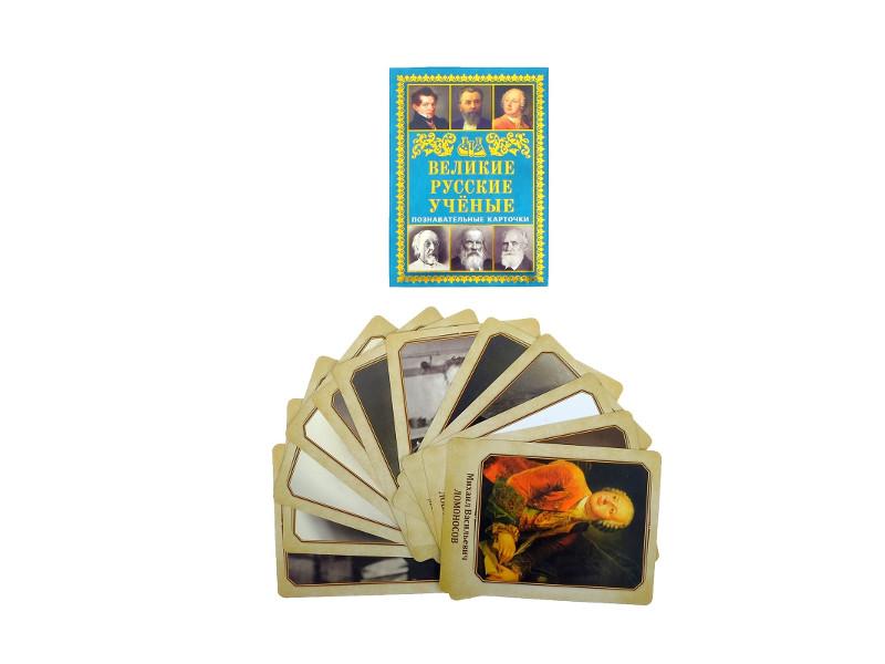 купить русские народные сказки Настольная игра Буква-ленд Великие русские ученые 2949156