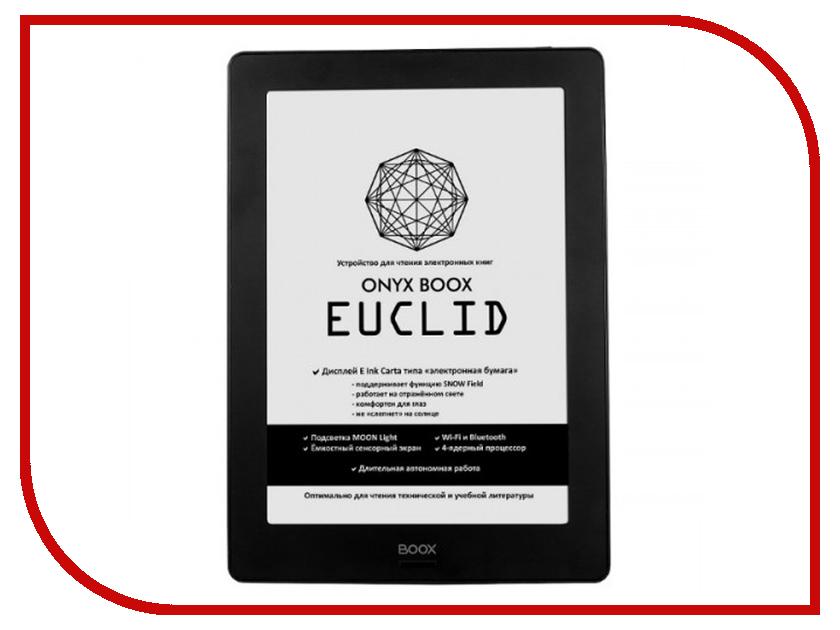 Купить Электронная книга ONYX BOOX Euclid Black