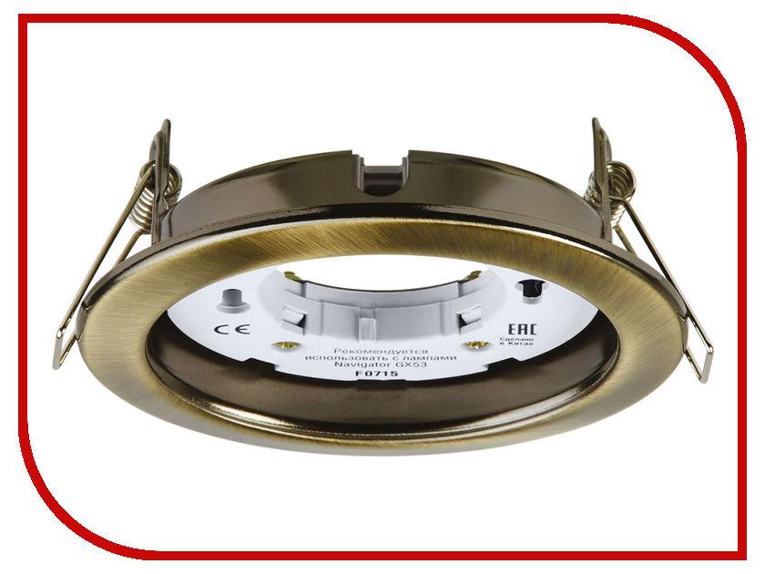 Купить Светильник Navigator 71 283 NGX-R1-007-GX53