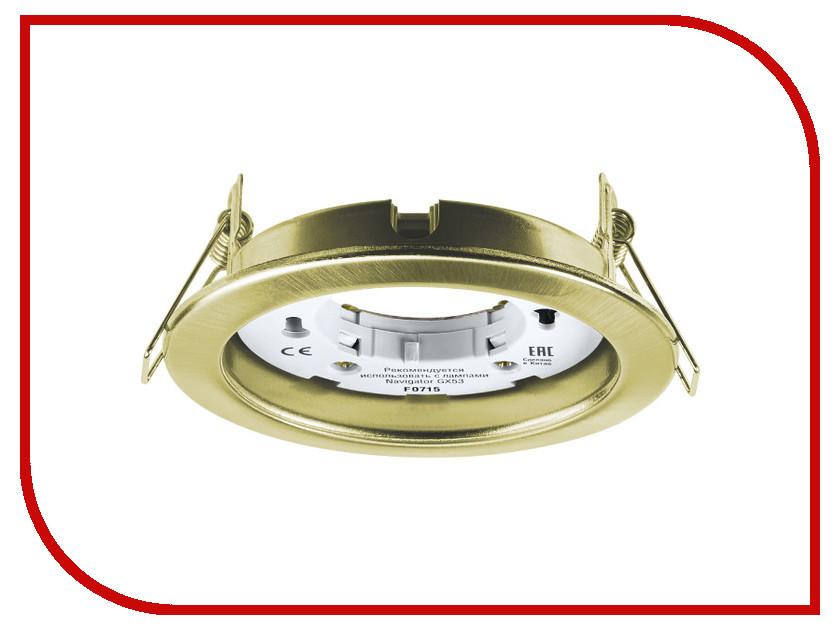 Купить Светильник Navigator 71 278 NGX-R1-002-GX53
