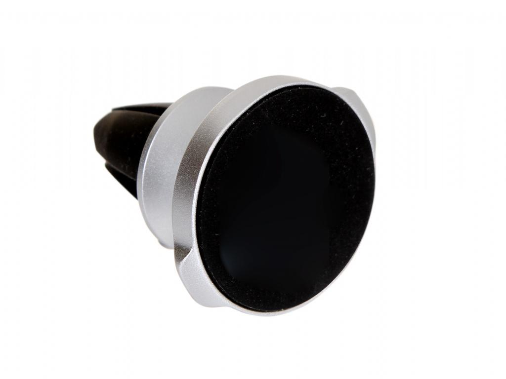 Купить Держатель Baseus Small Ears series Magnetic Silver SUER-A0S