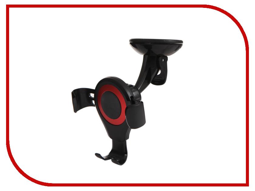 Купить Держатель Baseus Osculum Type Gravity Car Mount Black-Red SUYL-XP09