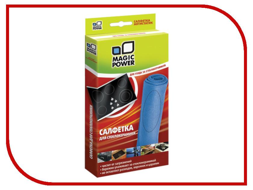 Купить Микрофибровая салфетка для ухода за стеклокерамическими поверхностями Magic Power MP-502