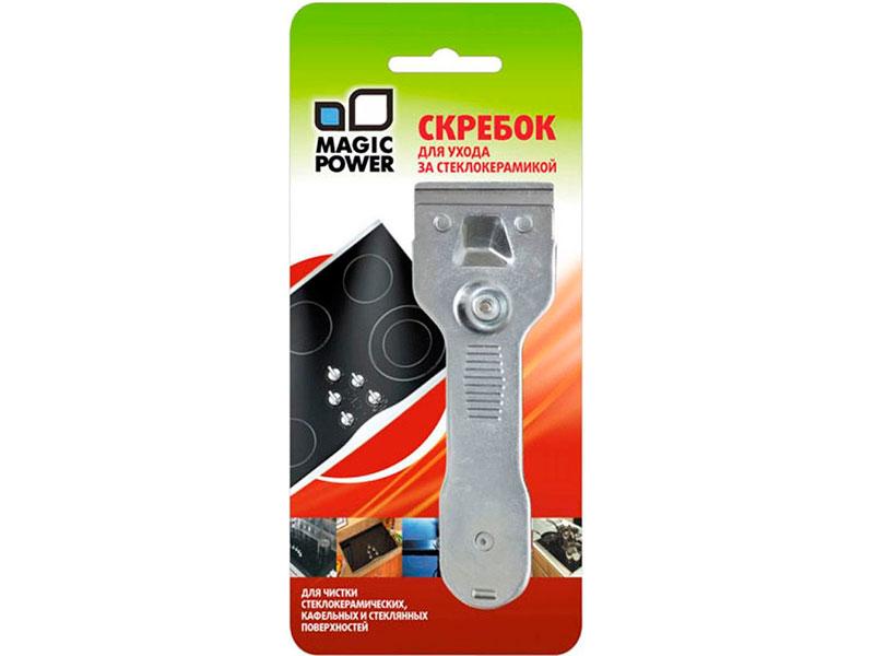 Купить Аксессуар Скребок для ухода за стеклокерамикой Magic Power MP-603