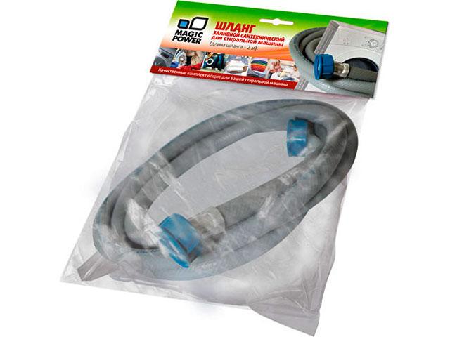 Купить Аксессуар Шланг заливной сантехнический для стиральной машины Magic Power MP-622 3m