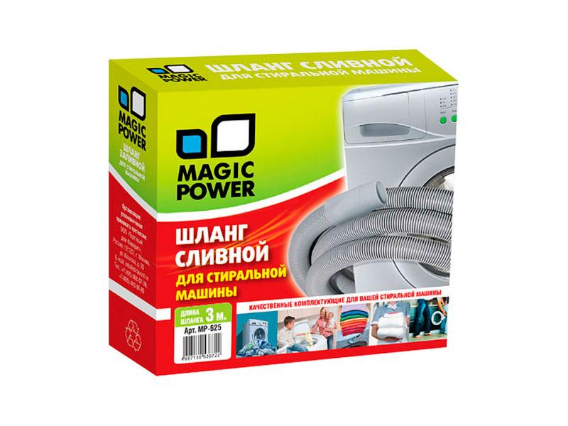 Купить Аксессуар Шланг сливной сантехнический для стиральной машины Magic Power MP-625 3m