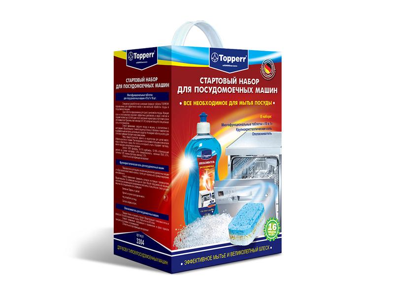 Стартовый набор для посудомоечных машин Topperr 3304
