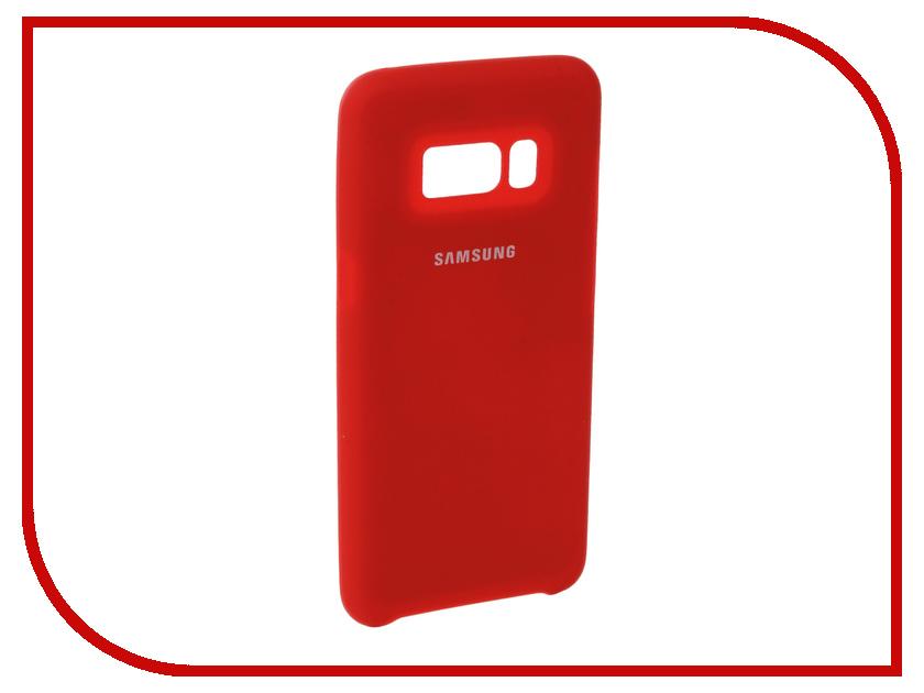 Купить Аксессуар Чехол для Samsung Galaxy S8 Innovation Silicone Red 10702