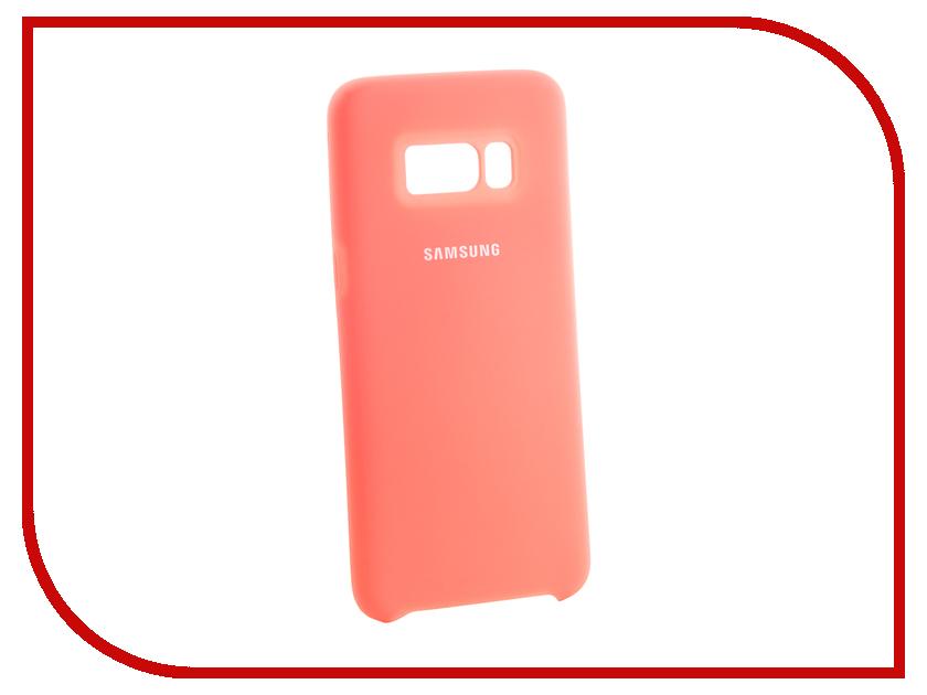 Купить Аксессуар Чехол для Samsung Galaxy S8 Innovation Silicone Coral 10701