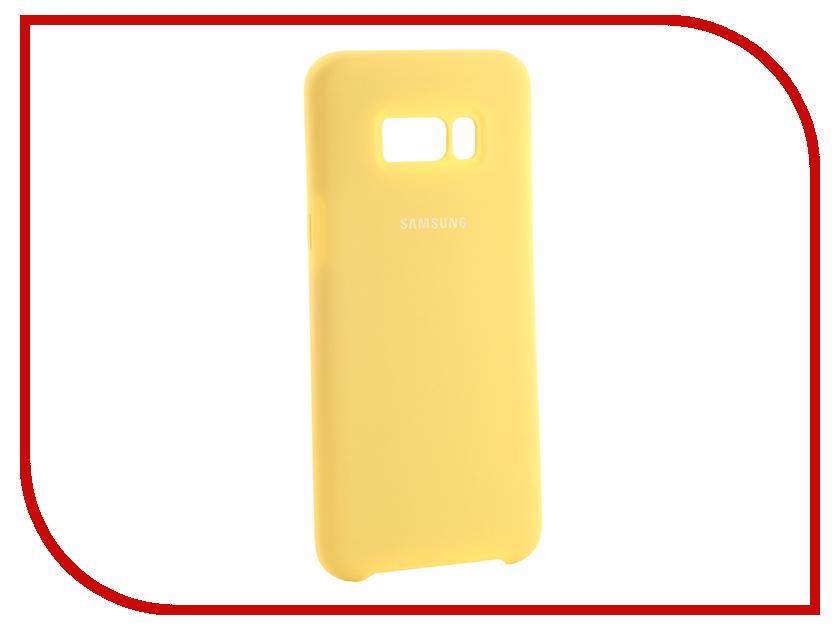 Купить Аксессуар Чехол для Samsung Galaxy S8 Plus Innovation Silicone Yellow 10693