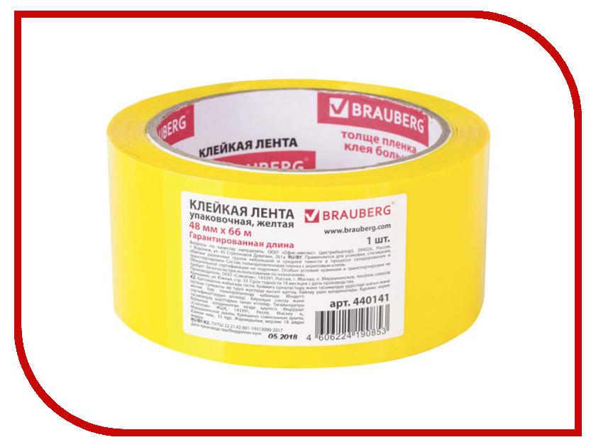 Купить Клейкая лента Brauberg 48mm x 66m Yellow 440141