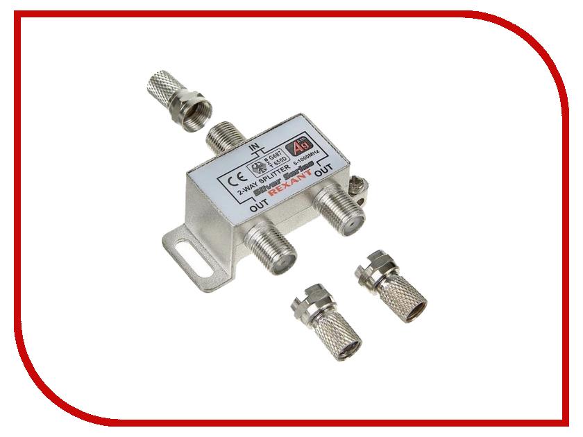 Купить Делитель антенный Rexant F-типа на 2 TV + F-разъемы 06-0045-B
