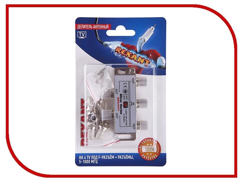 Купить Делитель антенный Rexant F-типа на 4 TV + F-разъемы 06-0047-C