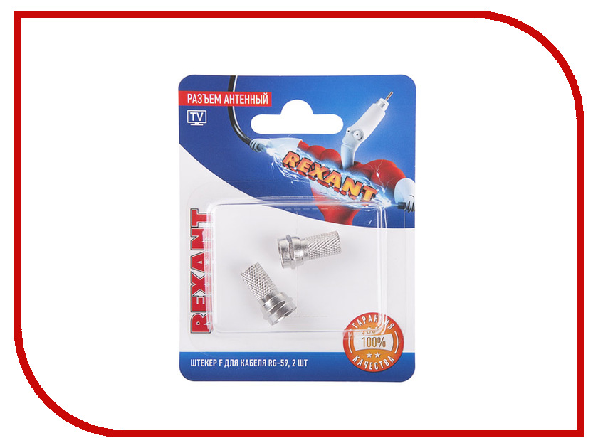 Купить Разъем Rexant F для кабеля RG-59 2шт 06-0003-A2